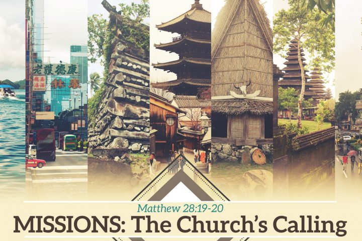 Missions Conference 2018